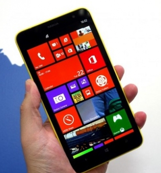 Edit ringtone Nokia Lumia 1020, 1320, 1520